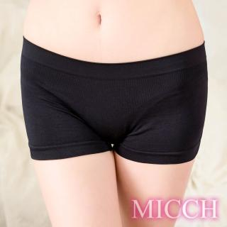 【MICCH】快適舒活風 不走光無縫低腰透氣運動褲/安全褲/平口內褲(黑)
