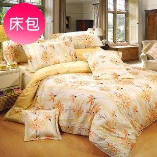 【Novaya-諾曼亞】《晴冉子》絲光綿雙人三件式床包組(橘)