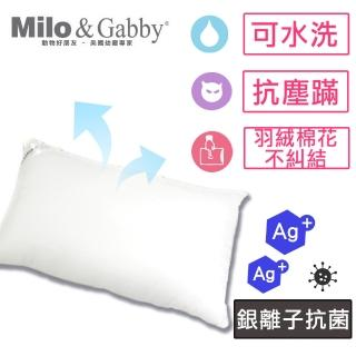 【美國Milo & Gabby】動物好朋友-超柔軟mini防蹣天絲枕心