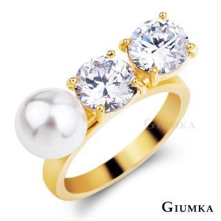 【GIUMKA】戒指尾戒  華麗珍珠扣雙鑽  精鍍黃K 鋯石  甜美淑女款 MR04046-2(金色)