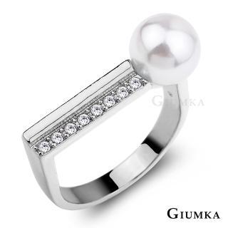 【GIUMKA】戒指尾戒  單顆珍珠D型  精鍍正白K 鋯石  甜美淑女款 MR04048-1(銀色)