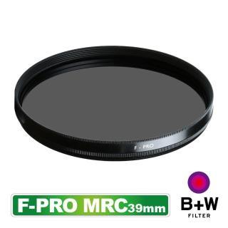 【B+W】F-Pro S03 CPL 39mm(MRC多層鍍膜環型偏光鏡)