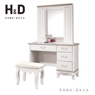 【H&D】維利亞3.5尺化妝臺下座(含椅)