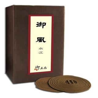 【御上品】雲品祈香 - 御風系列 沉香小盤香(御風.小盒.2小時)