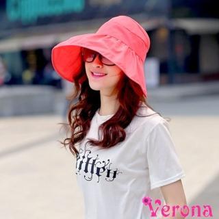 【Verona】花漾蓓蕾可摺疊大帽簷遮陽帽(多種顏色可選)