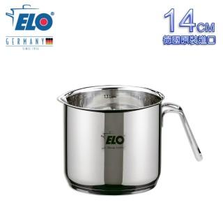 【德國ELO】Rubin不鏽鋼單柄有嘴牛奶鍋(14CM)