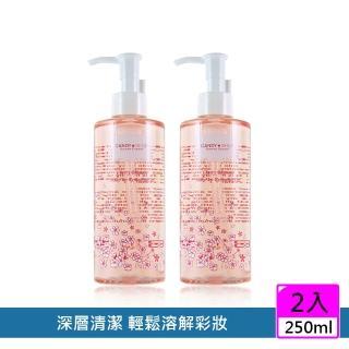 【CANDY SHOP】櫻花深層卸妝油250mlx2入(卸妝油)