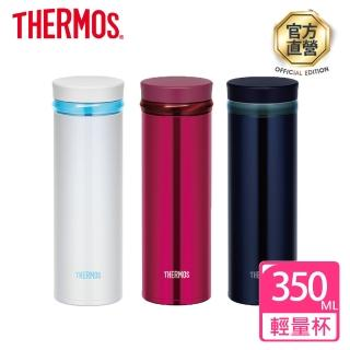 【THERMOS 膳魔師】不鏽鋼真空保溫杯0.35L(JNO-350/351)