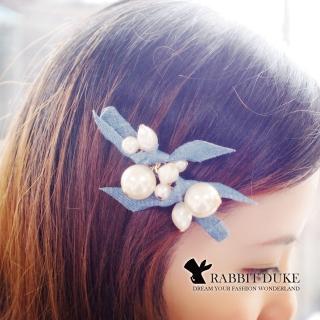 【RD 兔子公爵】經典歐美風格 個性丹寧布結花珍珠設計髮夾(二色)