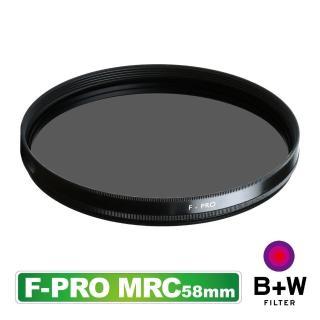 【B+W】F-Pro S03 CPL 58mm(MRC多層鍍膜環型偏光鏡)
