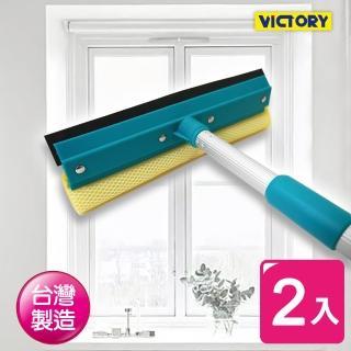 【VICTORY】二段式玻璃刷組(2入組)