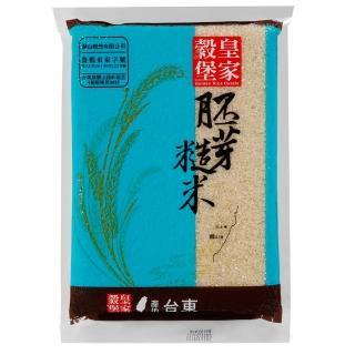 【皇家穀堡】胚芽糙米1.5KG(CNS二等)