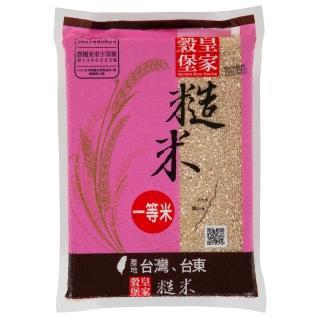 【皇家穀堡】糙米1.5KG(CNS二等)