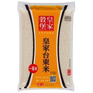 【皇家穀堡】皇家台東米3kg(CNS二等)