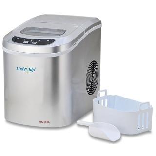 【貴夫人】微電腦全自動製冰機BK-501A(BK-501A)