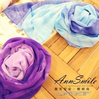 【微笑安安】氣質雲彩渲染效果長絲巾(2色)