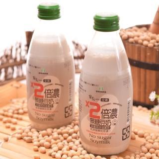 【羅東農會】羅董2倍濃無糖豆奶 24瓶(245ml/瓶)