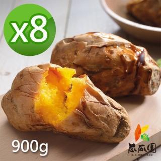 【瓜瓜園】冰烤番薯 8盒(900g/盒)