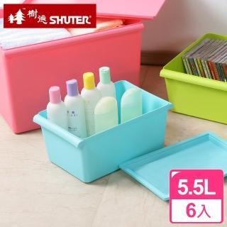 【真心良品】糖果屋附蓋式5.5L收納箱(6入)