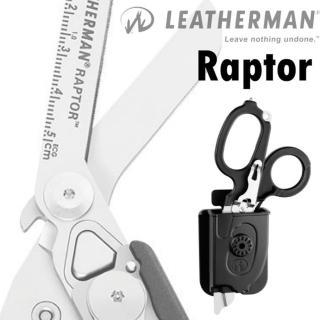 【美國 Leatherman】Raptor多功能工具剪.不鏽鋼醫療用剪刀.隨身急救工具(831742)