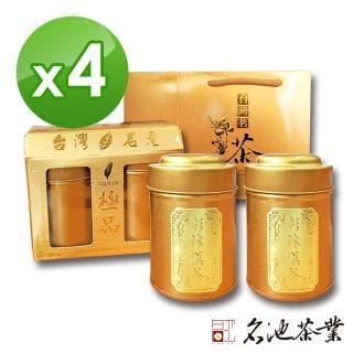【名池茶業】年度新鮮冬茶二兩灑金禮盒-杉林溪(8罐)