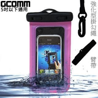 【GCOMM】IPX8 雙扣鎖高規格手機防水袋 透粉紅(透粉紅 5吋以下通用)