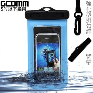 【GCOMM】IPX8 雙扣鎖高規格手機防水袋 海水藍(海水藍 5吋以下通用)