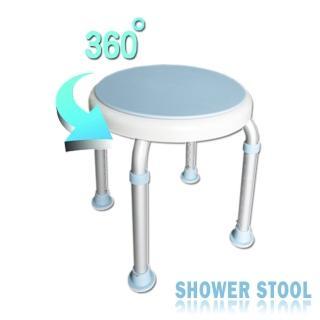【舞動創意】輕量化鋁質可旋式360度防滑洗澡椅(天空藍)