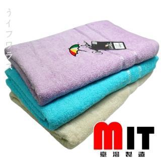 家貓語錄浴巾-SA326K-2入
