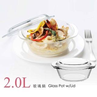 【SYG台玻】附蓋耐熱玻璃鍋(2L)