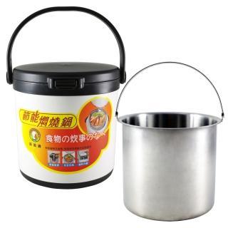 【鵝頭牌】節能斷熱燜燒鍋4.7L(CI-5000C)