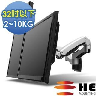 【HE】27吋以下LED/LCD鋁合金壁掛型互動式雙螢幕架(H40ATW)