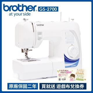 【日本brother】智慧型電腦縫紉機(GS-2700)