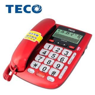 【TECO東元】來電顯示有線電話機(XYFXC101)