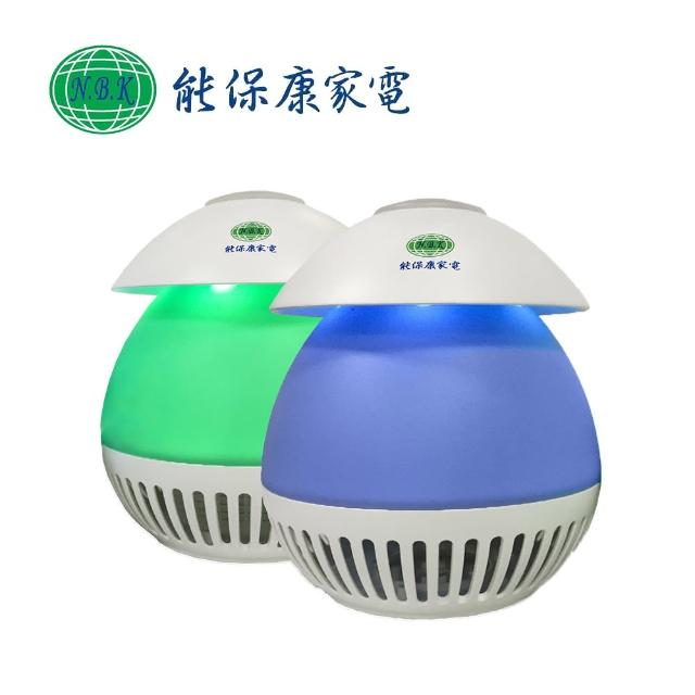 【NBK 能保康】負離子 光觸媒吸蚊燈 NBK-F11001(二色)