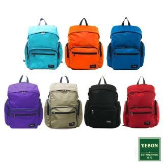 【YESON】商旅輕遊可摺疊式大容量後背包(紅)