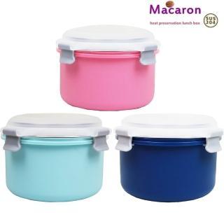 【馬卡龍-藏鮮成長系列】兒童x2+成人1/隔熱餐盒/便當盒/保鮮盒(焦糖+牛奶白+粉紅)