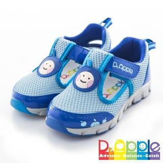【Dr. Apple 機能童鞋】經典蘋果透氣休閒款(藍)
