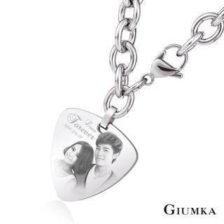 【GIUMKA】情侶 刻字 專屬客製雙面手鏈  德國精鋼 PICK 吉他彈片 MB03062(銀色)