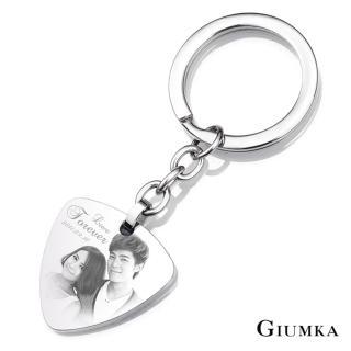 【GIUMKA】情侶 刻字 專屬客製雙面鑰匙圈 德國精鋼 PICK 吉他彈片 MO03017(銀色)