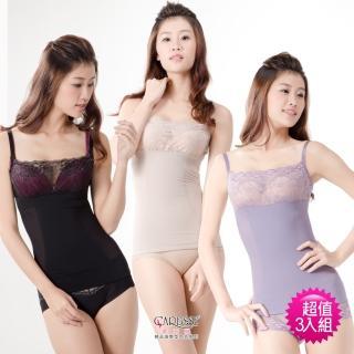 【凱芮絲MIT精品】抹胸塑身迷你裙3入組(2361黑/紫/淺膚  S-XXL)