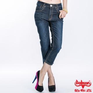 【BOBSON】女款合身彈性七分褲(藍168-52)