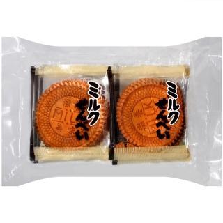 【船岡製果】牛奶煎餅(20枚)