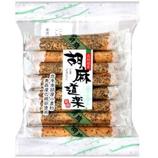 【菊泉堂】胡麻道樂捲餅(200g)