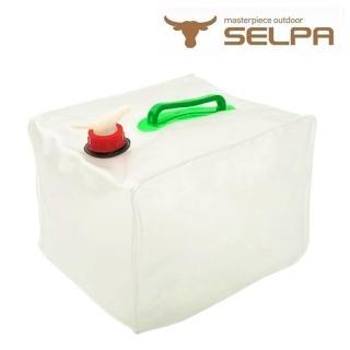 【韓國SELPA】多用途折疊水箱/20公升水桶/洗車/露營/澆花/飲水