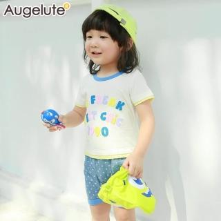 【baby童衣】男童造型連身衣 42181(白色)