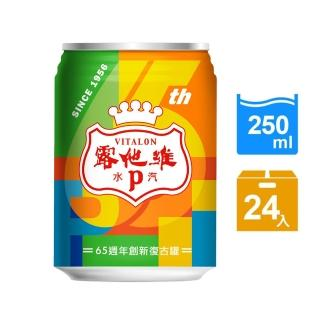 【維他露】P250健康微泡飲料250ml(24入/箱)