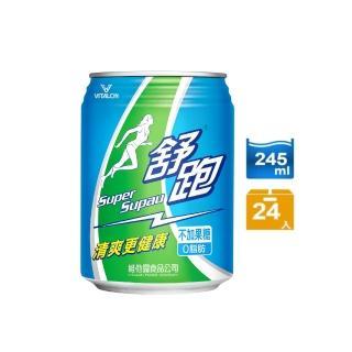 【舒跑】運動飲料  245ml(1箱/24入)