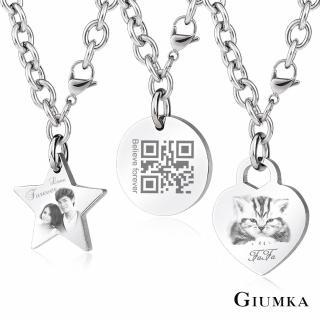 【GIUMKA】情侶 刻字 專屬客製雙面手鍊  德國精鋼  MH3036(三款任選)