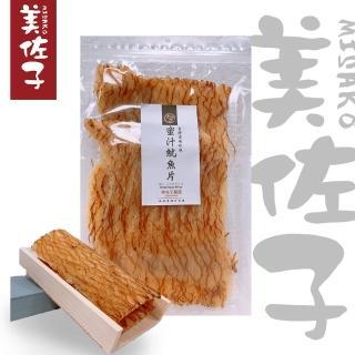 【美佐子MISAKO】海味系列-蜜汁魷魚片(100g)
